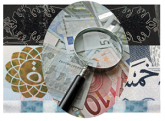 Banknote Authenticity Inspection Software
